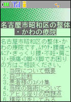 kkawano.jpg