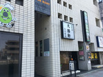 in-yoshikawa.jpg