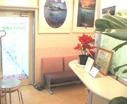 東洋医学とカイロプラクティックのアゼガミ治療室
