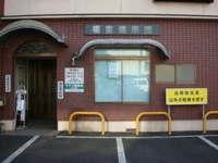 in-fukutomi.jpg