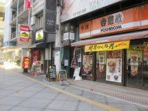 in-tunekawa2.jpg