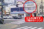 in-kyobashi.jpg