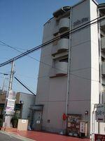 泉田会計事務所