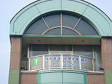 積田善道税理士事務所