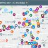 斑鳩町You&Iクーポン券取扱店マップ